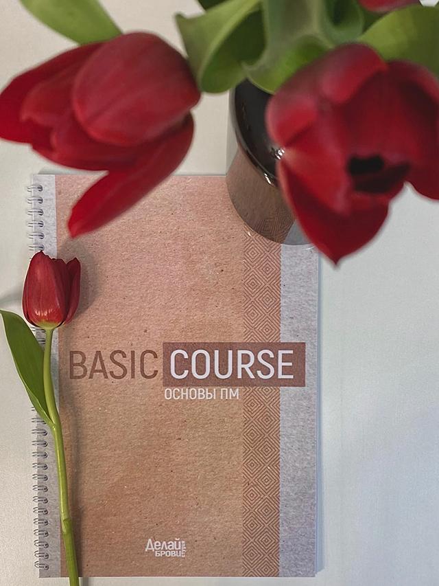 Обучение бровиста / Базовый курс